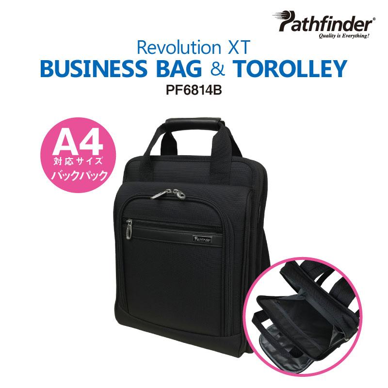 パスファインダーレボリューションXT BUSINESS BAG & TOROLLEY PF6814B A4バックパック