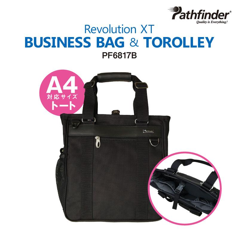パスファインダーレボリューションXT BUSINESS BAG & TOROLLEY pf6817b A4対応サイズビジネストート