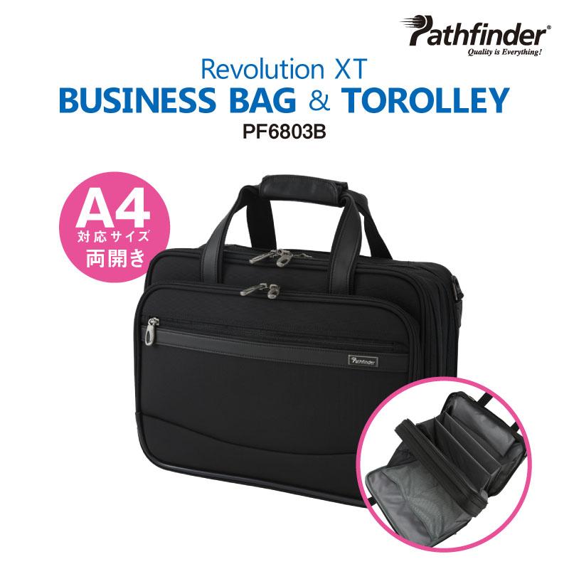 パスファインダーレボリューションXT BUSINESS BAG & TOROLLEY PF6803B A4ブリーフケース両開き