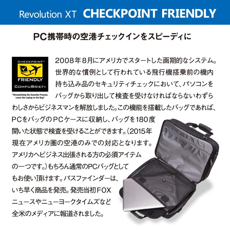 チェックポイントフレンドリーとは PC携帯時の空港チェックインをスピーディに