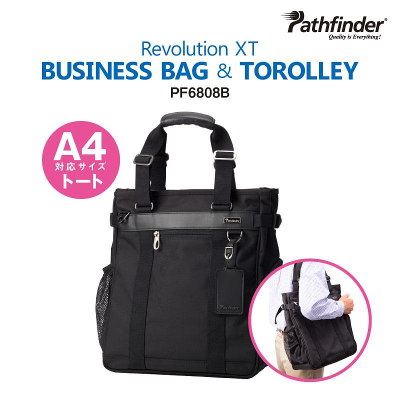 パスファインダーレボリューションXT BUSINESS BAG & TOROLLEY PF6808B A4トート