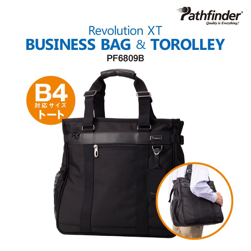 パスファインダーレボリューションXT BUSINESS BAG & TOROLLEY PF6809B B4トート