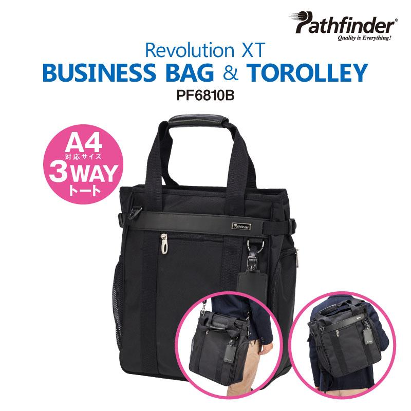 パスファインダーレボリューションXT BUSINESS BAG & TOROLLEY PF6810B A4 3WAY トート