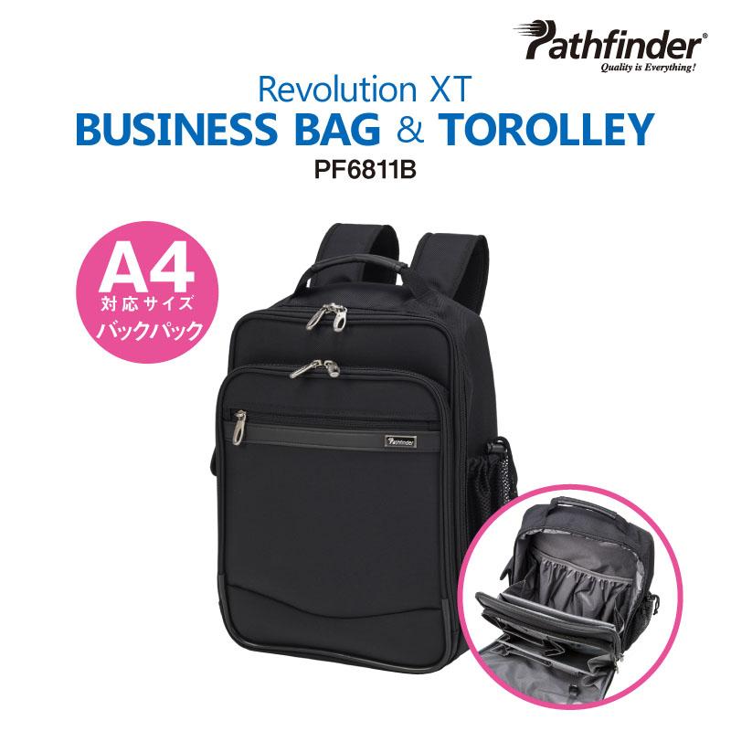 パスファインダーレボリューションXT BUSINESS BAG & TOROLLEY PF6811B A4バックパック