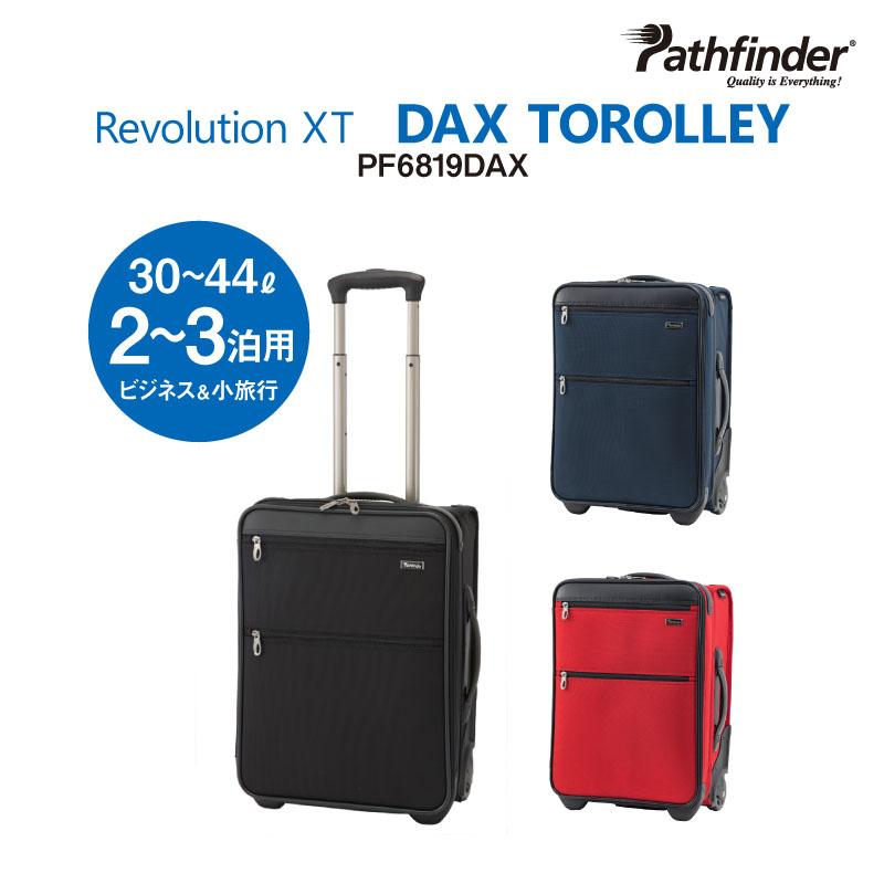 パスファインダーレボリューションXT DAX TROLLEY 2〜3泊用スーツケース