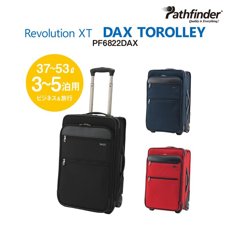 パスファインダーレボリューションXT DAX TROLLEY 3〜5泊用スーツケース
