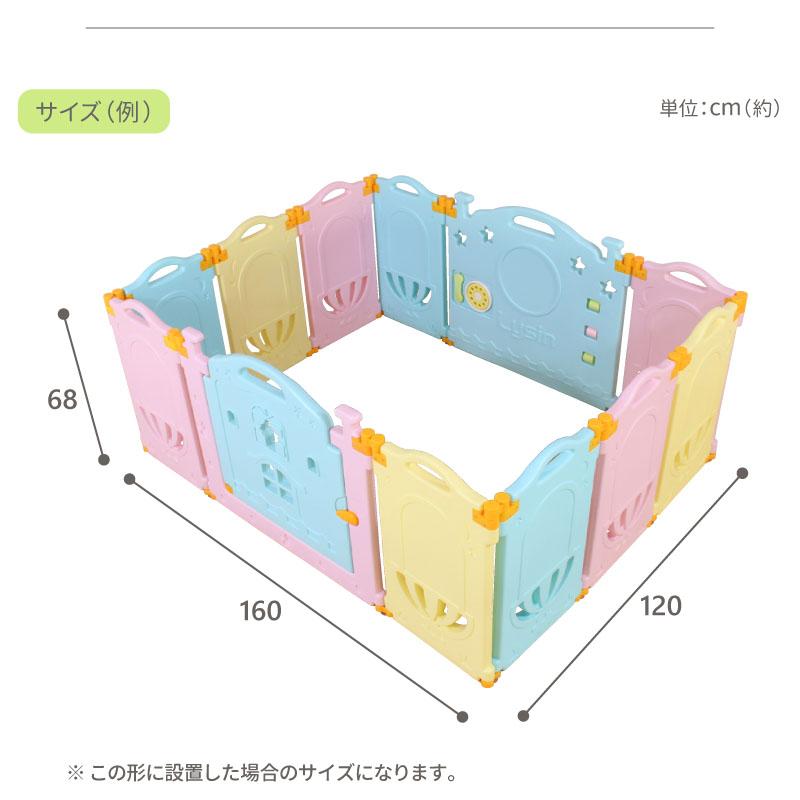 サイズ 長方形の例