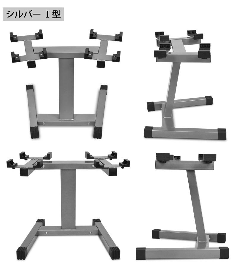 FLEXBELL専用 ダンベルスタンド スウェーデン トレーニング ジム マルチ マシン スポーツ・アウトドア フィットネス・トレーニング フィットネスマシン スポーツ器具