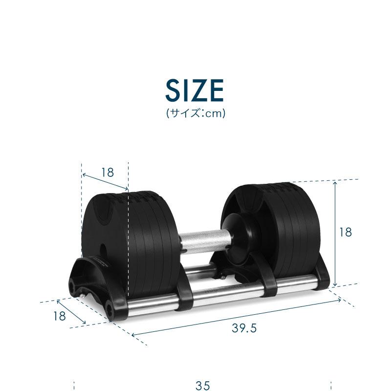 4kg刻み 20kg 2個 セット