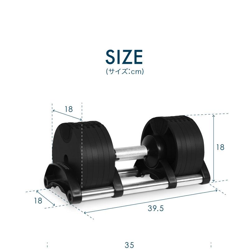 20kg 1個単体