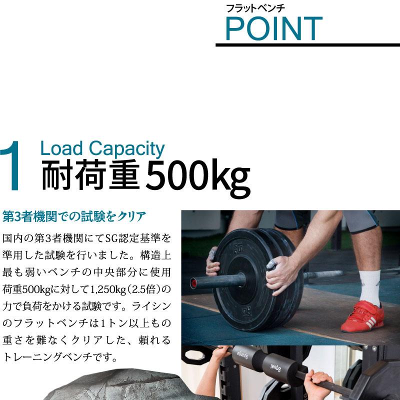 耐荷重500kg