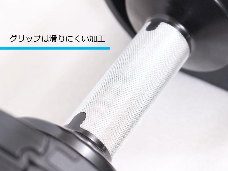 FLEXBELL グリップは滑りにくい加工 アジャスタブルダンベル
