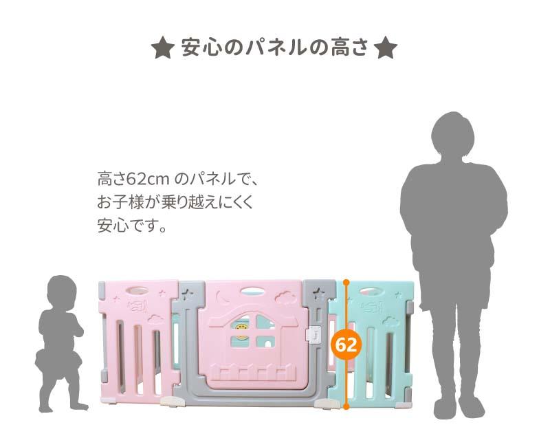 ベビーサークル セット 工具いらず 組立て式 LS-102BC01 ドア付き おもちゃ付き 安全 プラスチック製 軽い 安心のパネルの高さ