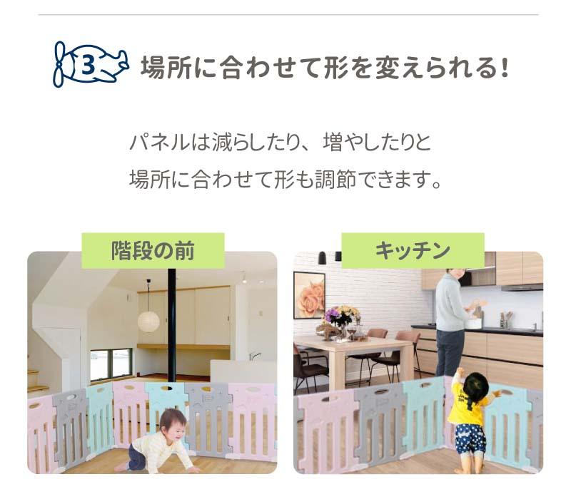 ベビーサークル セット 工具いらず 組立て式 LS-102BC01 ドア付き おもちゃ付き 安全 プラスチック製 軽い 場所に合わせてカスタマイズできる