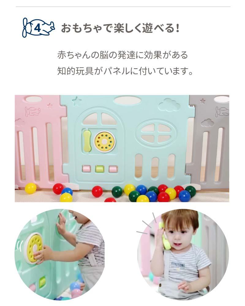 ベビーサークル セット 工具いらず 組立て式 LS-102BC01 ドア付き おもちゃ付き 安全 プラスチック製 軽い 玩具付き