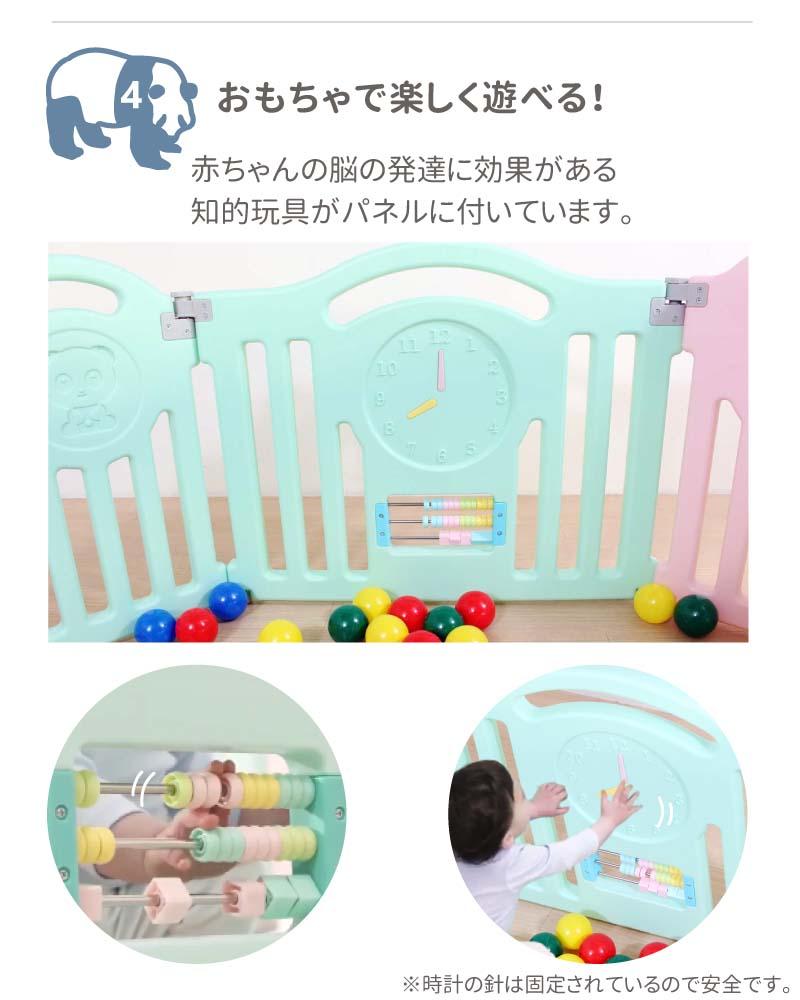 ベビーサークル 10パネルセット 工具いらず 組立て式 LS-102LBC02 ドア付き おもちゃ付き 安全 プラスチック製 滑り止め 軽い 玩具付き