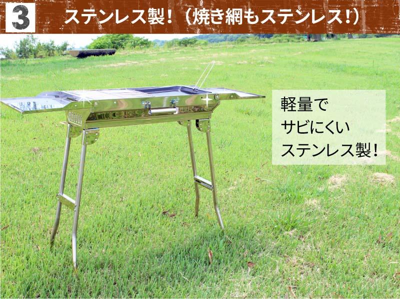 ステンレス製 バーベキューコンロ PORTABLE BBQ 1066 BBQ バーベキュー コンロ キャンプ ステンレス製
