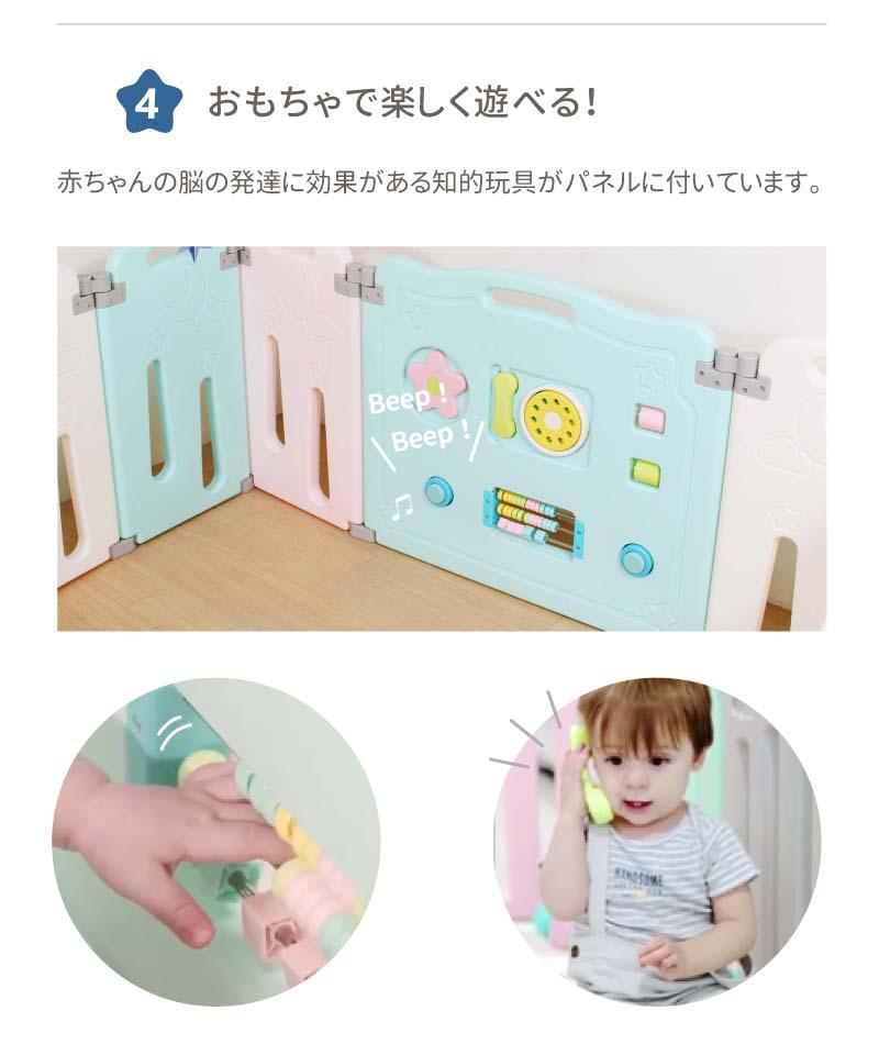 ベビーサークル 12パネルセット 折り畳み式 簡単設置 コンパクト収納 LS-122LBC04 ドア付き おもちゃ付き 安全 プラスチック製 滑り止め 軽い 玩具付き