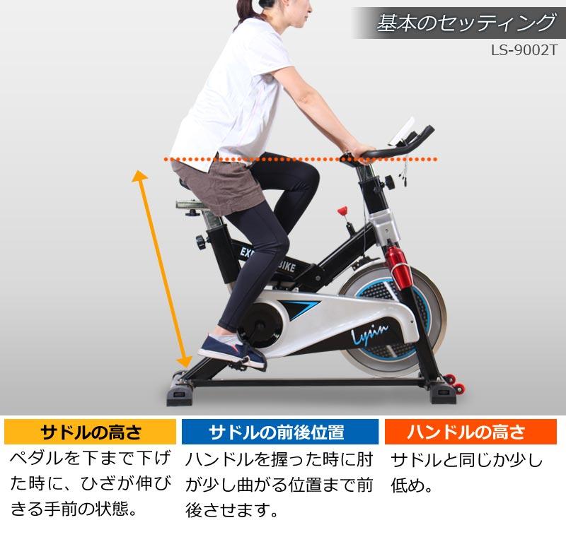 スピンバイク トレーニング フィットネス ダイエット 10kg 静音