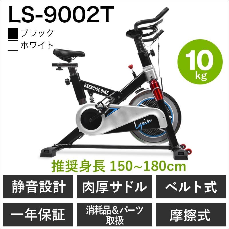 スピンバイク 10kg トレーニング フィットネス・トレーニング