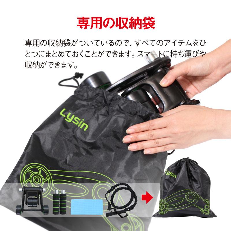専用の収納袋