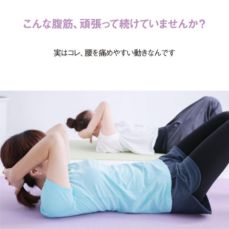 仰向けになってやる腹筋は腰を痛めやすい
