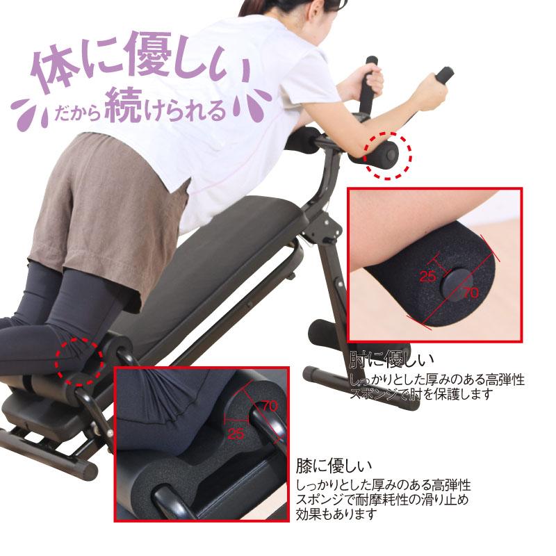 膝と肘にクッションがあるから体にやさしい
