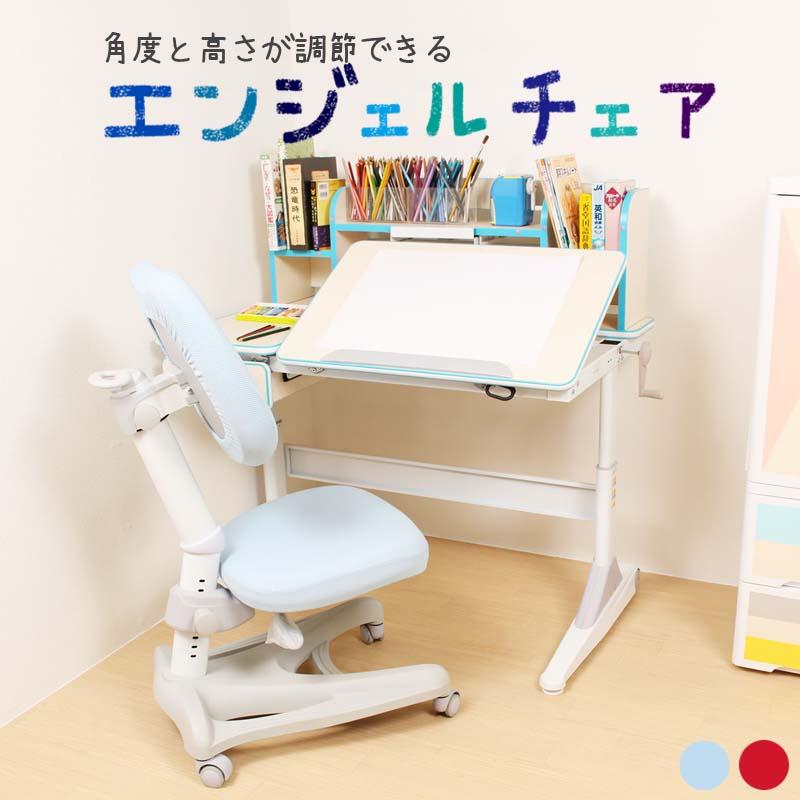 椅子 学習机 高さ調節可能 脊柱後退の予防 正しい姿勢 エンジェルチェア