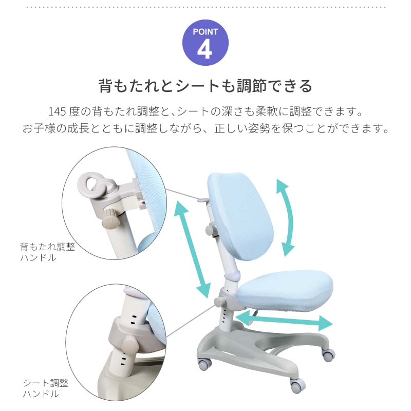 椅子 学習机 高さ調節可能 脊柱後退の予防 正しい姿勢 エンジェルチェア 柔軟な背もたれとシートの調整