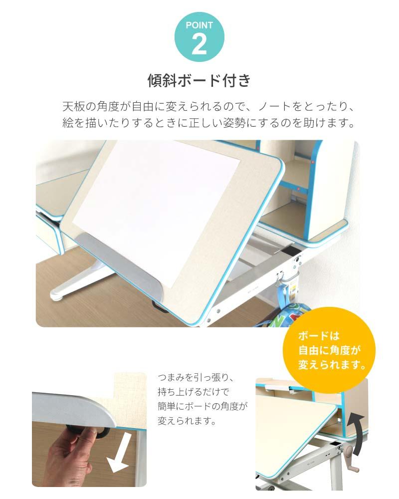 デスク 学習机 高さ調節可能 脊柱後退の予防 棚付き 正しい姿勢 傾斜ボード付き