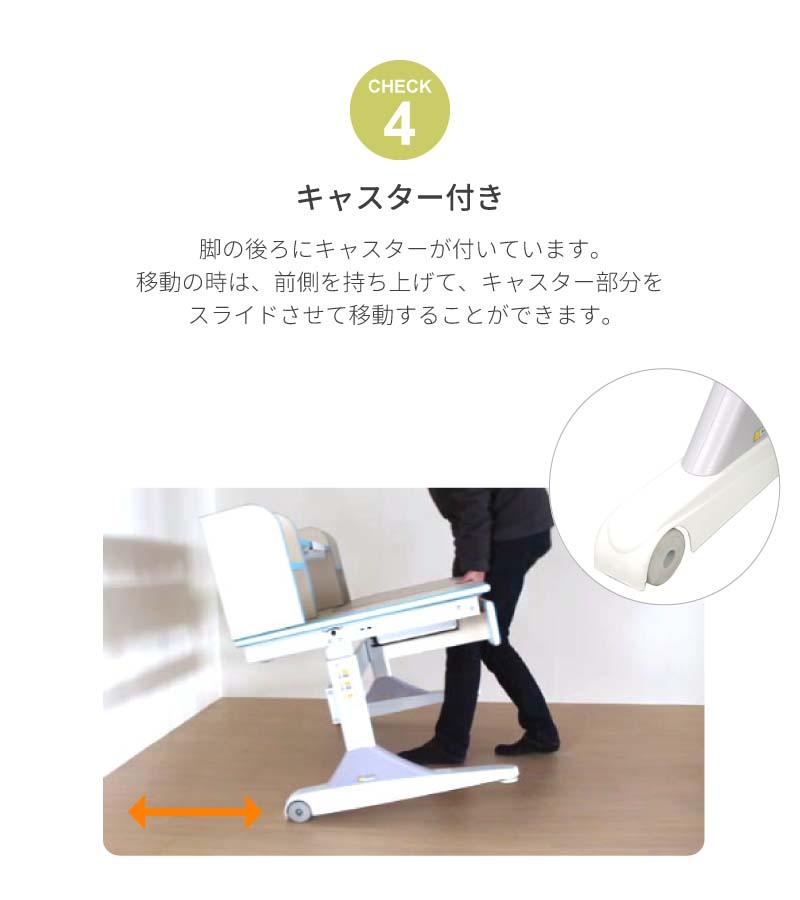デスク 学習机 高さ調節可能 脊柱後退の予防 棚付き 正しい姿勢 キャスター付き