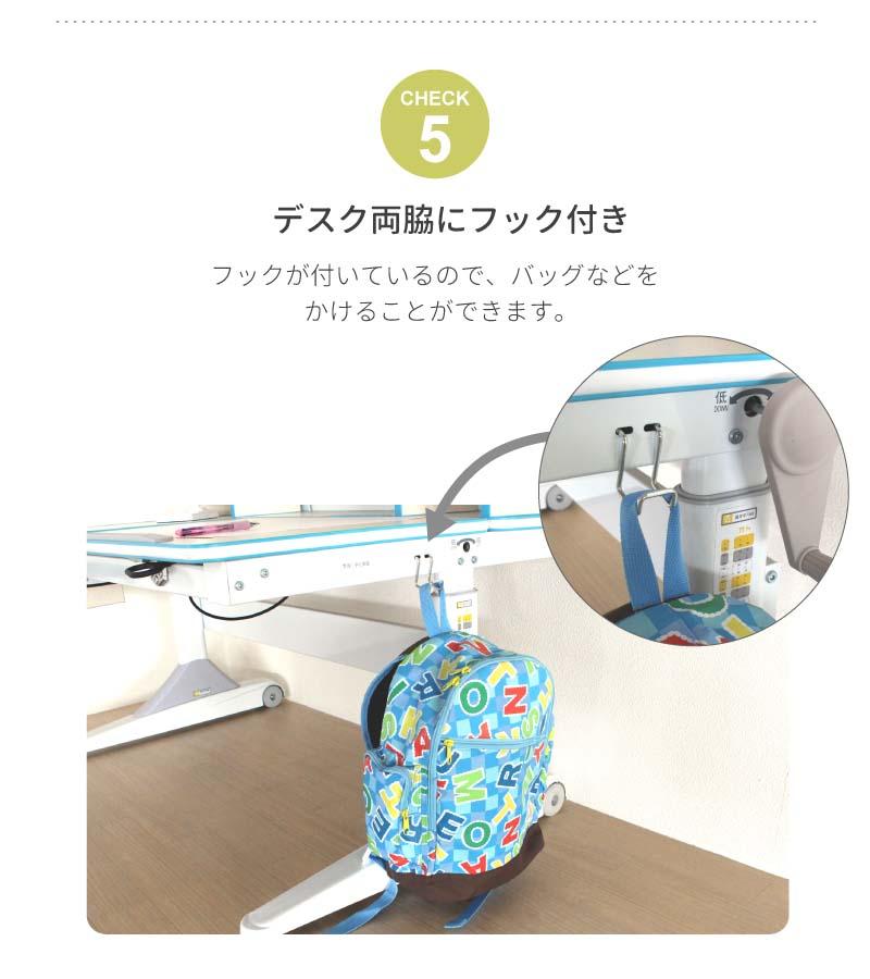 デスク 学習机 高さ調節可能 脊柱後退の予防 棚付き 正しい姿勢 フック付き