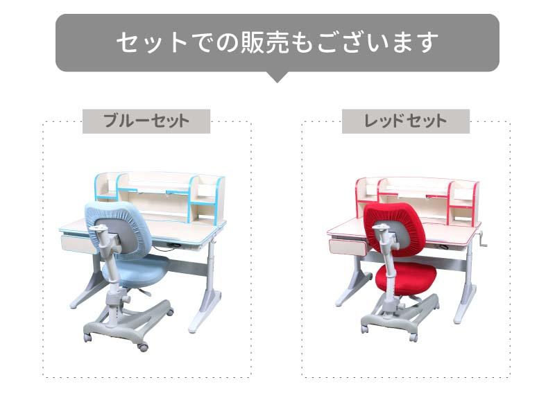 デスク 学習机 高さ調節可能 脊柱後退の予防 棚付き 正しい姿勢 椅子単品