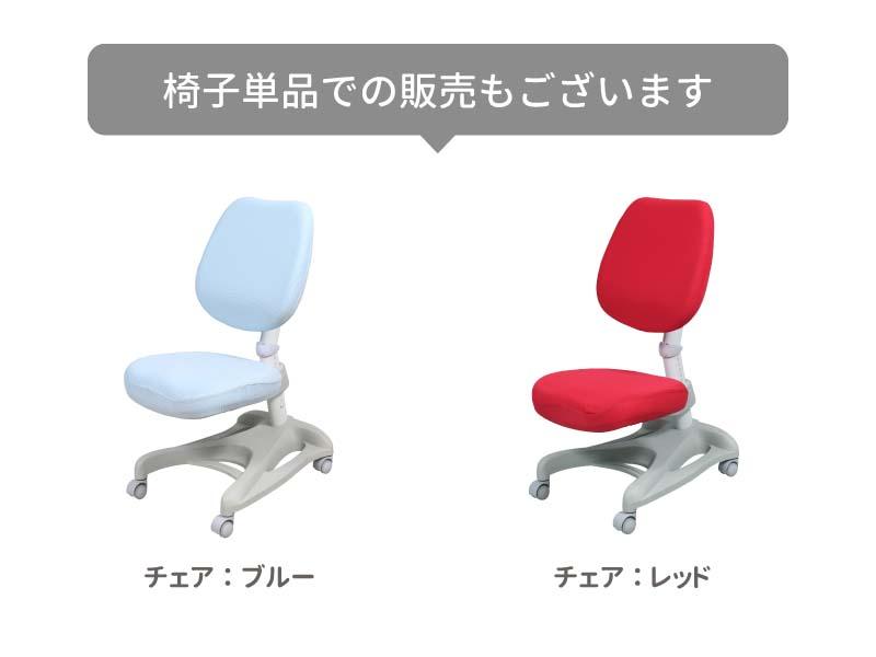 椅子 学習机 高さ調節可能 脊柱後退の予防 正しい姿勢 エンジェルデスクチェア セット