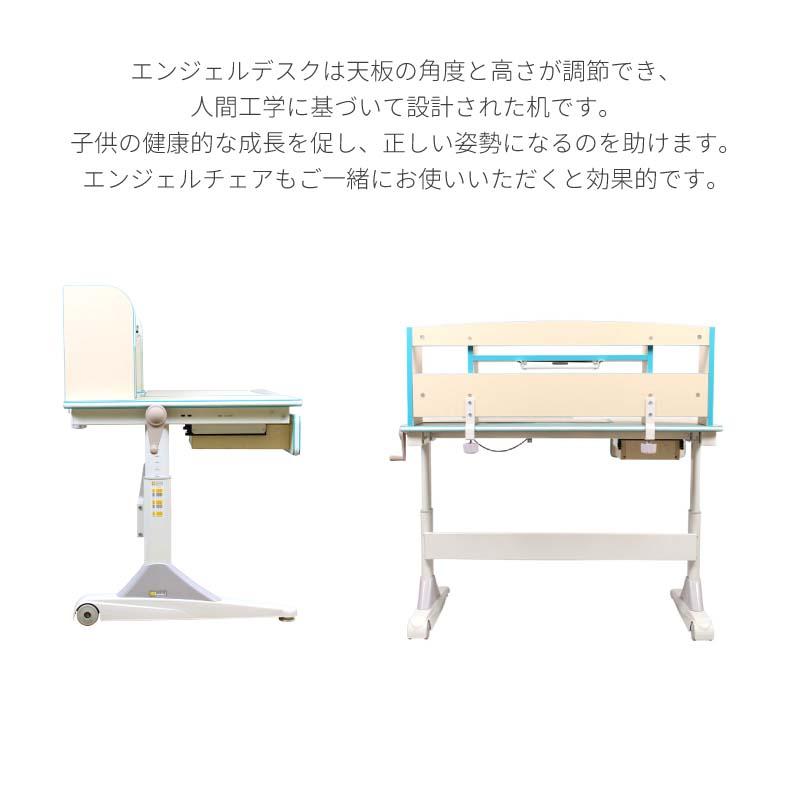 デスク 学習机 高さ調節可能 脊柱後退の予防 棚付き 正しい姿勢 エンジェルデスク赤