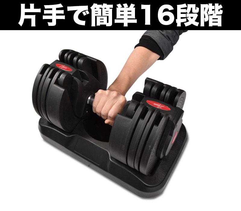 ダンベル アジャスタブル トレーニング ジム マルチ マシン スポーツ・アウトドア フィットネス・トレーニング フィットネスマシン スポーツ器具
