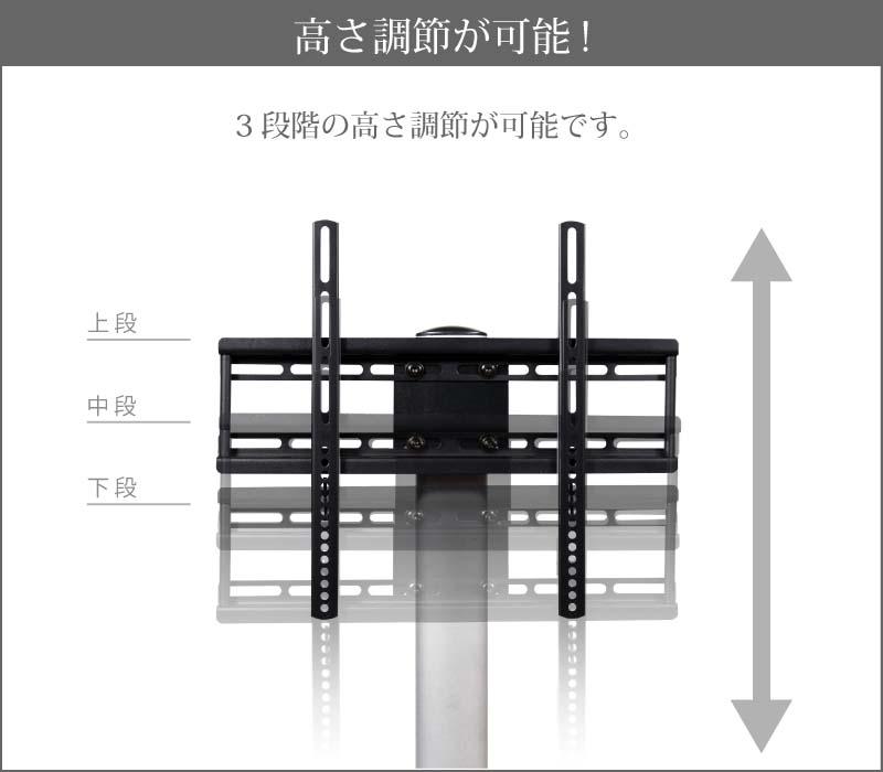 ハイタイプ TVスタンド ケーブルホルダー付き ブラック強化ガラス 省スペース 高さ調節 耐荷重50キロ 収納・家具・インテリア・スタンド