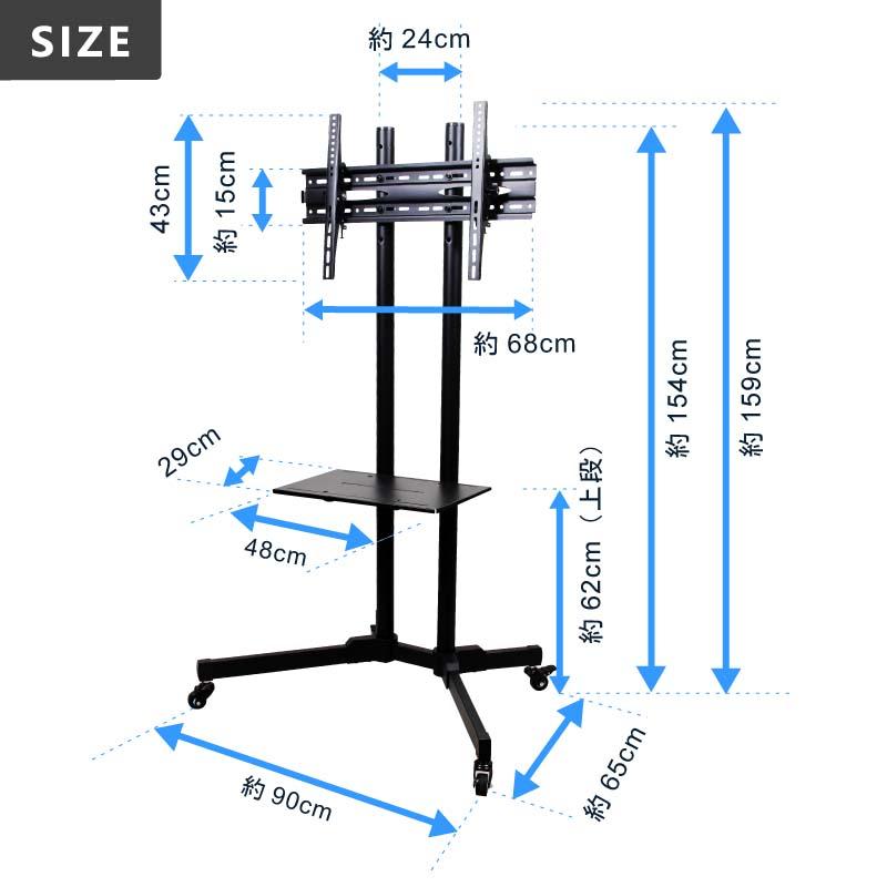 大型モニター対応 ハイタイプ TVスタンド キャスター付 棚付き 省スペース 角度調節 高さ調節 耐荷重50キロ 収納・家具・インテリア・スタンド
