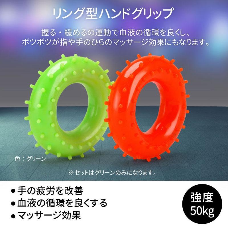 エクササイズキット 6種類セット リング型ハンドグリップ