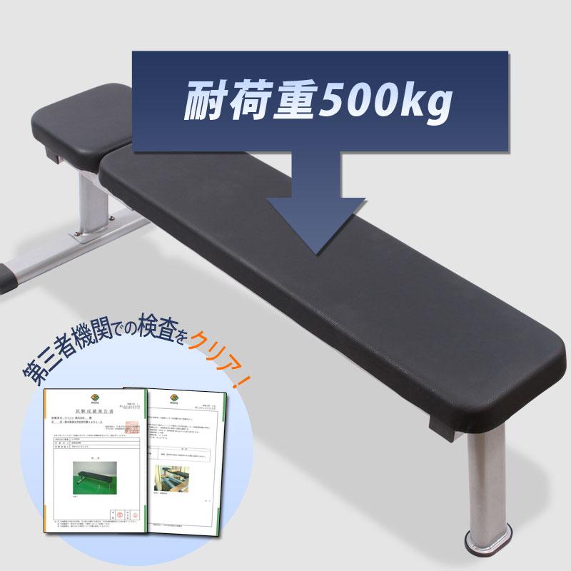 耐荷重500kg!