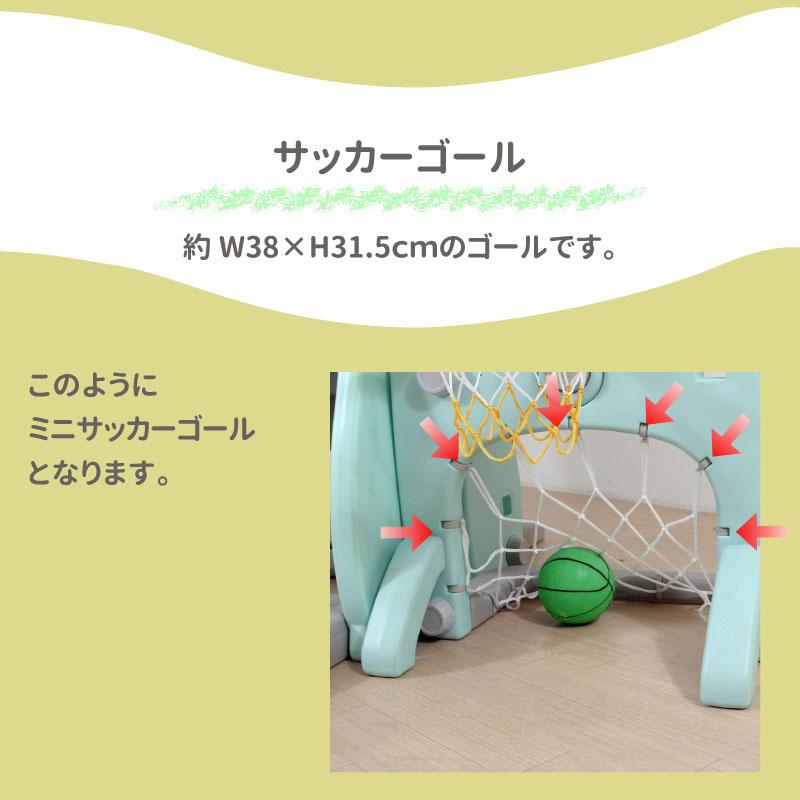 リトルパーク 4遊具セット ぶらんこ すべり台 バスケットゴール サッカーゴール 棚 室内 室外 組立て式 LS-LPARK01 子供用遊具室内遊具 赤ちゃん 遊具 大型遊具 サッカーゴールの詳細