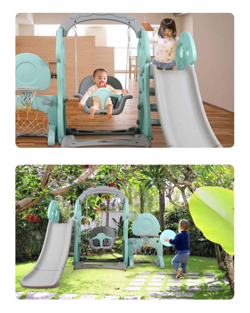 リトルパーク 4遊具セット ぶらんこ すべり台 バスケットゴール サッカーゴール 棚 室内 室外 組立て式 LS-LPARK01 子供用遊具室内遊具 赤ちゃん 遊具 大型遊具