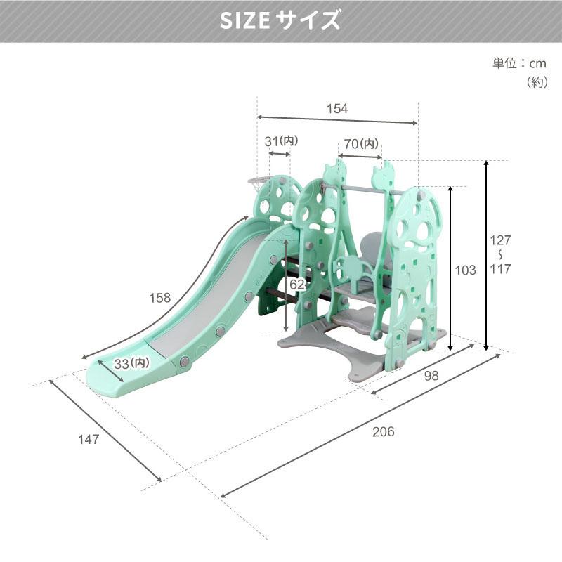 リトルパーク3 3種遊具セット サイズ