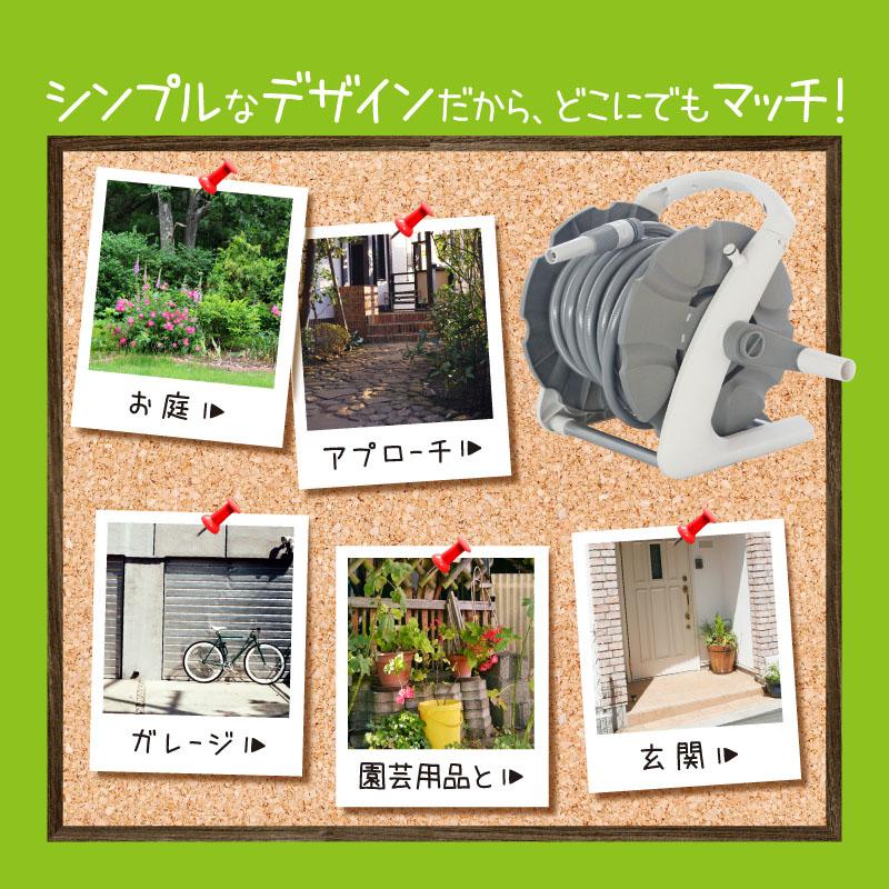 どこにでもマッチするデザイン、各庭の写真をクリックするとイメージ写真に飛ぶ