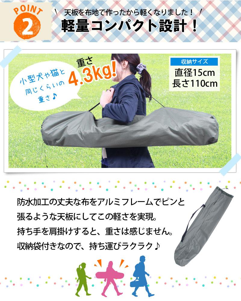 【ls-odtb01】簡単折りたたみテーブル,軽量コンパクト設計!重さ4.3キログラム