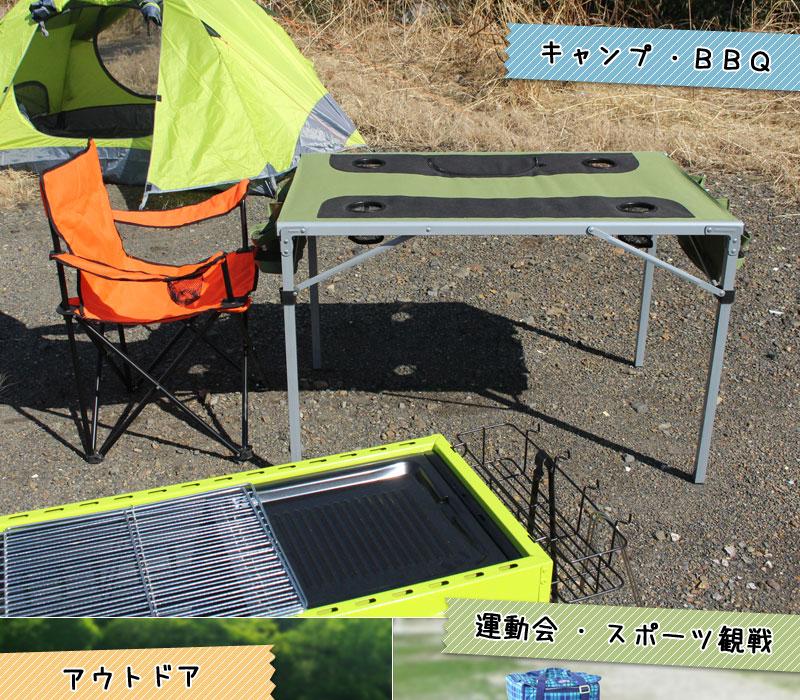 【ls-odtb01】簡単折りたたみテーブル,使用イメージ写真1