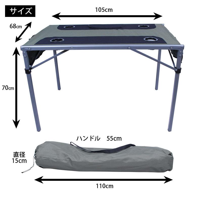 【ls-odtb01】簡単折りたたみテーブル,サイズ