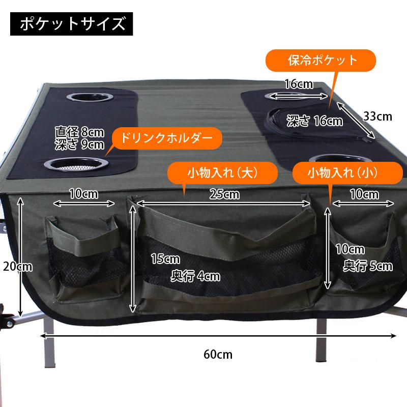 【ls-odtb01】簡単折りたたみテーブル,各ポケットサイズ