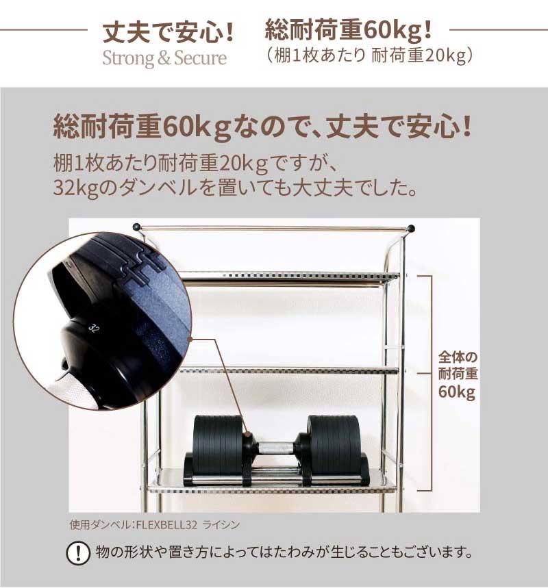 スリム コンパクト マンションサイズ ステンレス ランドリーラック ロータイプ LS-PQ-002 洗濯 棚 丈夫で安心 総耐荷重60kg