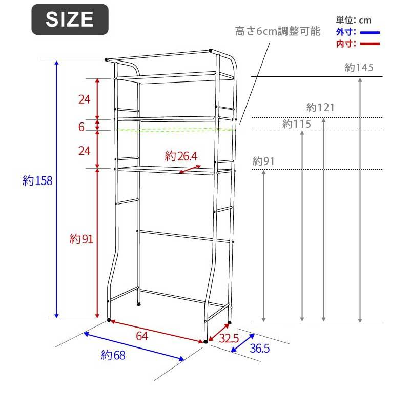 スリム コンパクト マンションサイズ ステンレス ランドリーラック ロータイプ LS-PQ-002 洗濯 棚 サイズ
